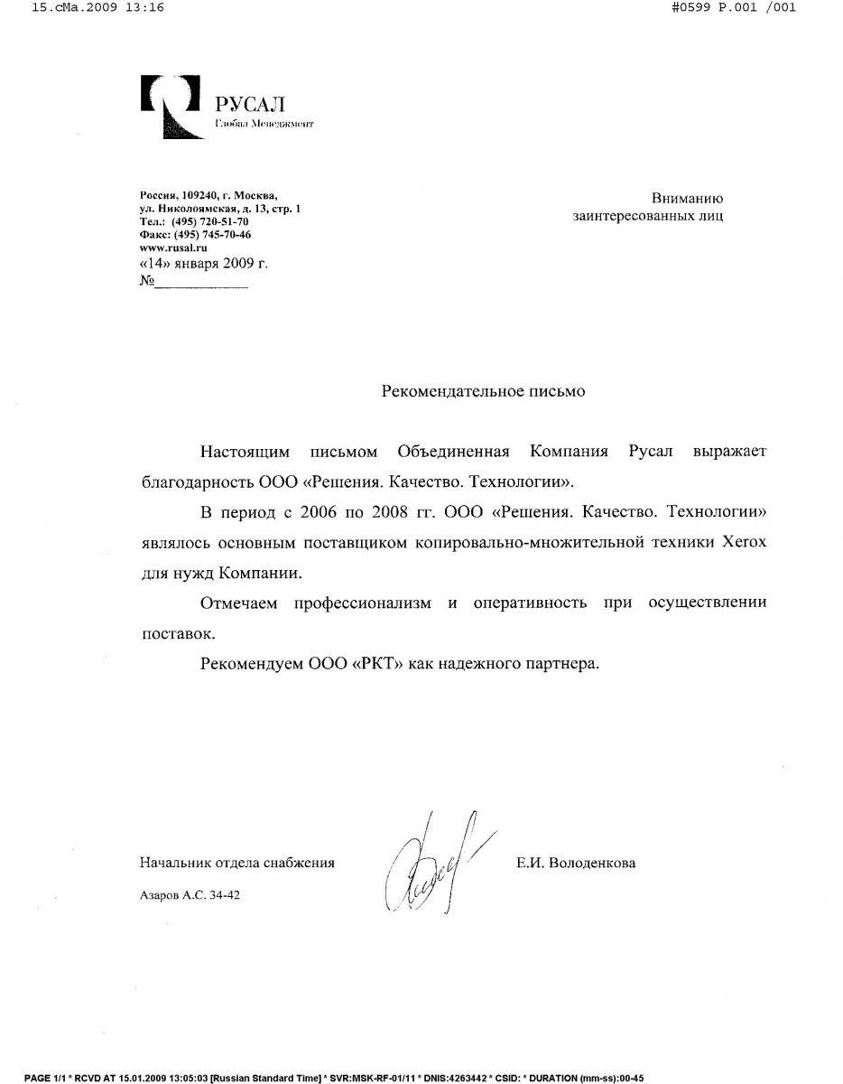 Usage Statistics for www rct-kras ru - March 2012 - Referrer